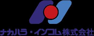 ナカハラ・インコム株式会社